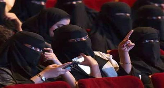 Khabar Odisha:Saudi-cinema-hall