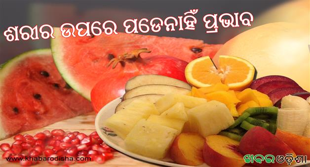 Khabar Odisha:why-fruits-and-vegetable-turn-brown-after-being-cut