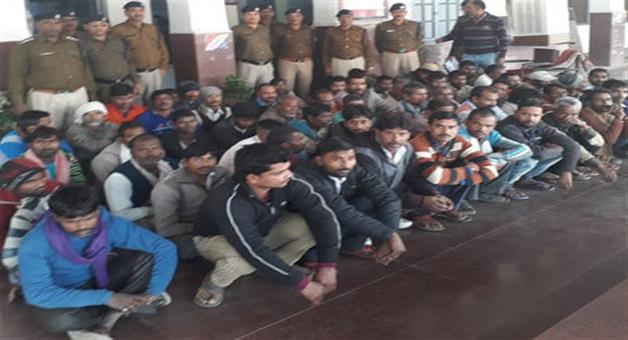 Khabar Odisha:police-arrest-57-person-for-open-defecation