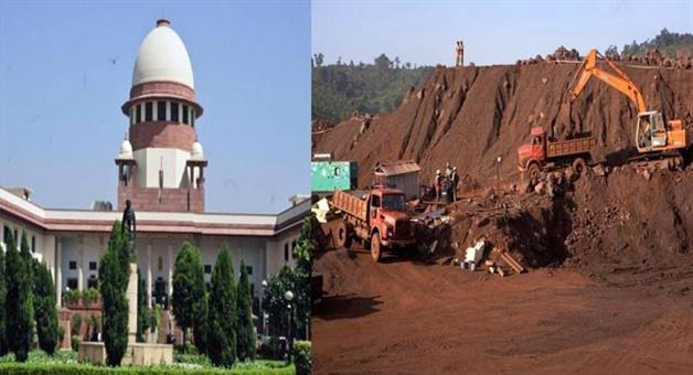 Khabar Odisha:Illegal-mines-case-Supreme-Court-rejected-mines-owners-application