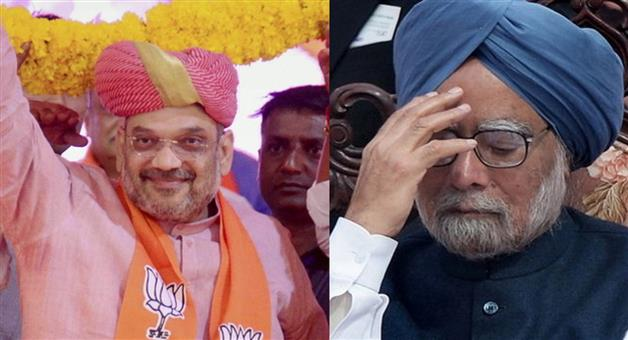 Khabar Odisha:amit-shah-attacks-on-manmohan-singh-why-he-silent-when-rahul-tore-an-ordinance