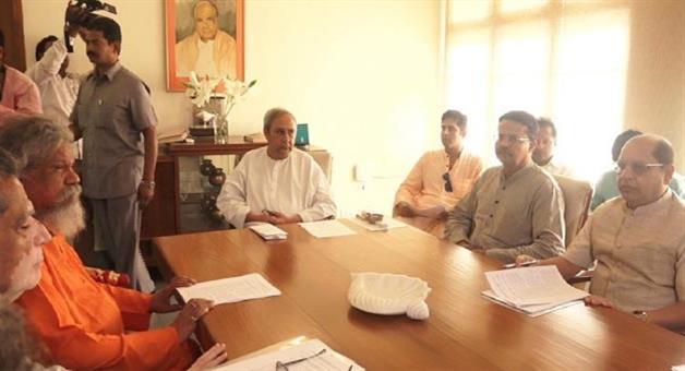 Khabar Odisha:Parliamentary-Party-meeting-of-BJD
