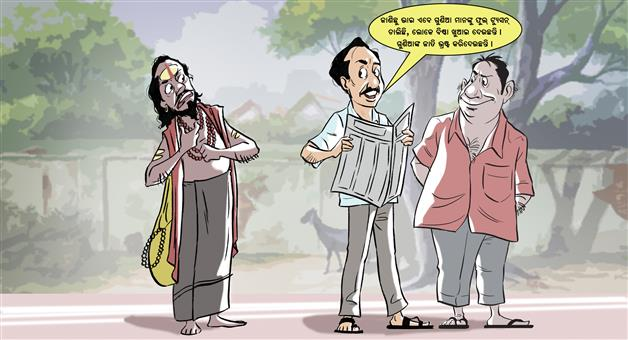 Khabar Odisha:Superstition
