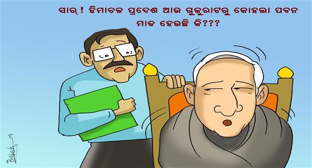Khabar Odisha:BJP-Win-Gujrat-Impact-of-BJP-Win-In-Odisha-Politics