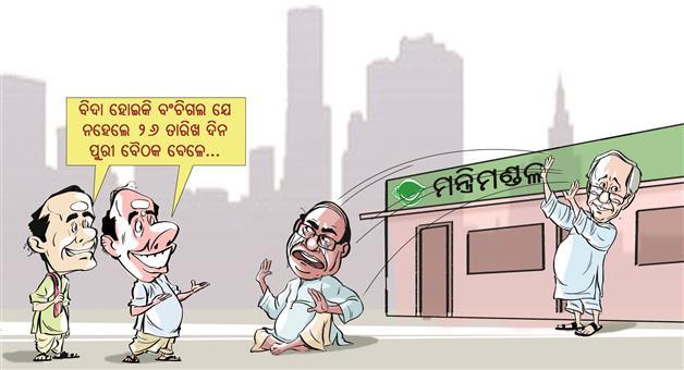 Khabar Odisha:Dama-Rout-Brahmin-Statement