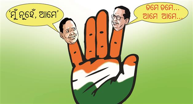 Cartoon Odisha: Odisha-Congress-Split-Niranjan-Patnaik-Prasad-Harichandan