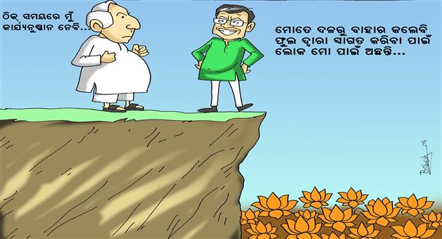 Cartoon Odisha: Cartoon-naveen-pattnaik-baijayanta-panda-khabar-odisha