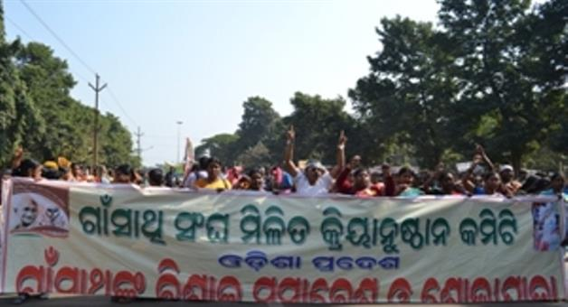 Khabar Odisha:Gaon-sathi-threaten-call-of-strike