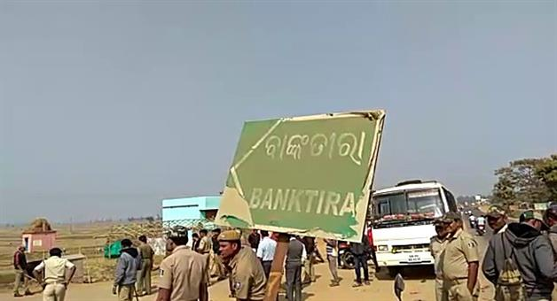Khabar Odisha:Police-SI-Injured-In-Group-Clash-Between-Two-Villages