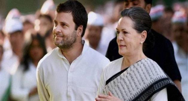 Khabar Odisha:national-herald-case-subramanian-swamy-income-tax-assessment-order-sonia-rahul