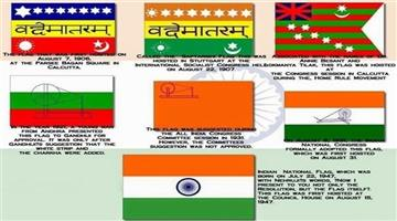 Khabar Odisha:interesting-facts-about-Indian-national-flag