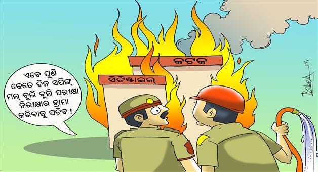 Cartoon Odisha: Cuttack-Fire-Shopping-Mall-Accident