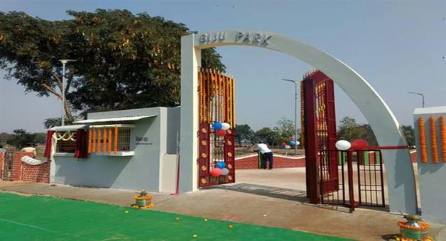 Khabar Odisha:Biju-Park-Opening-Sundargarh-today