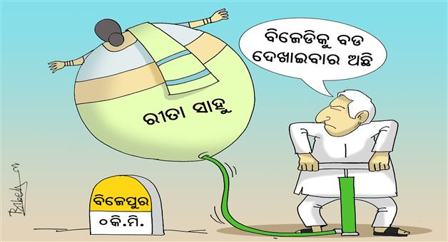 Cartoon Odisha: Bijepur-BJD-Cartoon-Odisha