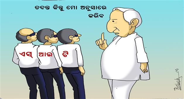 Cartoon Odisha: Naveen-Ordered-SIT-Kunduli-Gang-Rape