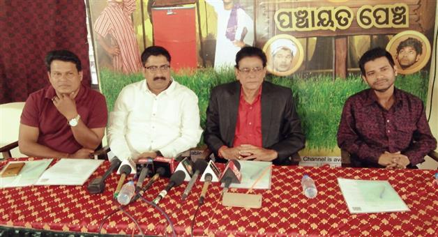 Khabar Odisha:News-World-Odisha-New-Comedy-Show-Panchayata-Pencha