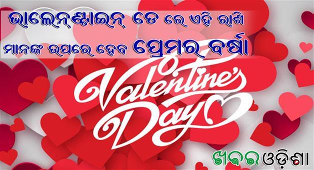 Khabar Odisha:these-zordiac-person