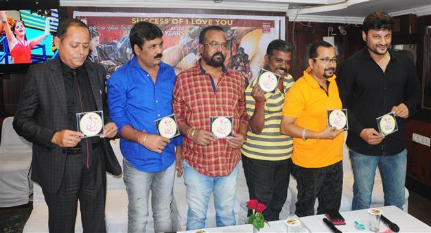 Khabar Odisha:Ollywood-Moviee-Premi-No-1-Release-Again