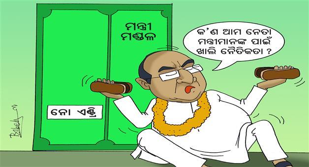 Cartoon Odisha: Dama-Rout-Statement-Pandiyan-Naveen