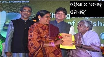 Khabar Odisha:B-Gopamma-Odishas-Very-Own-Pad-Woman