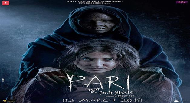 Khabar Odisha:Anushka-Sharma-Starrer-Pari-Trailer