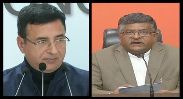 Khabar Odisha:pnb-fraud-ravi-shankar-prasad-attacks-on-congress-in-nirav-modi-matter