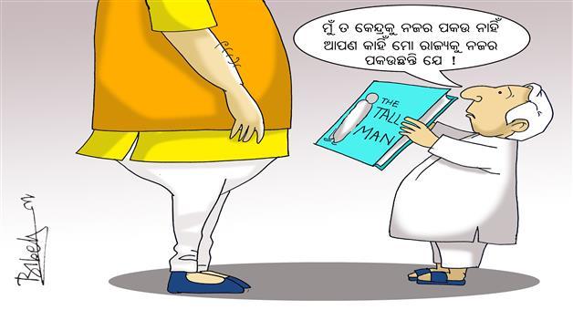 Cartoon Odisha:Funny-Cartoon-Odisha-Naveen-Pattnaik-Narendramodi