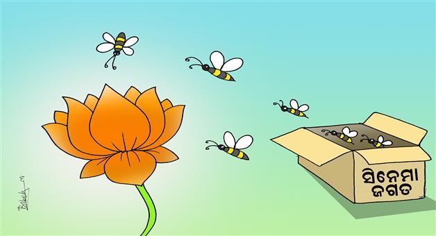 Khabar Odisha:Ollywood-BJP-Odisha-Cartoon-Odisha