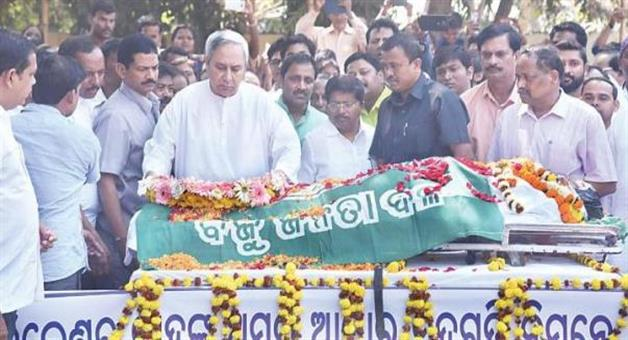 Khabar Odisha:IPC-302-Included-attack-of-ministers-brother--his-3-supporter