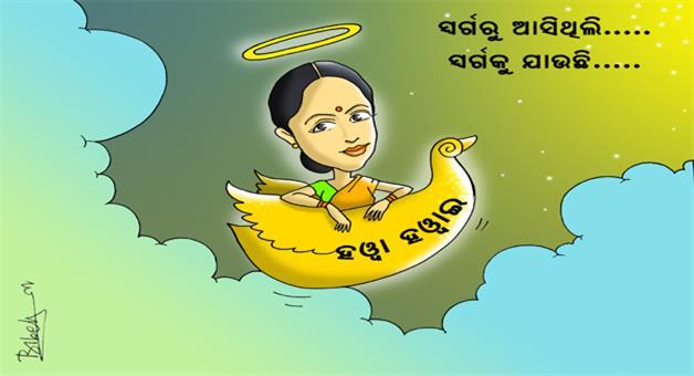Khabar Odisha:Sridevi-is-no-more