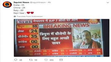 Khabar Odisha:Tripura-Election-Twitter-Jokes