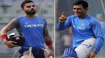 Khabar Odisha:2nd-ODI-at-Vishakapatnam-today-between-India-and-West-Indies