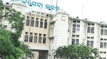 Khabar Odisha:2nd-phase-Budget-Session-of-Odisha-Assembly-to-begin-today-at-the-convention-centre-of-Lok-Seva-Bhawan