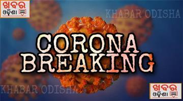 Khabar Odisha:595-Corona-positive-in-Odisha