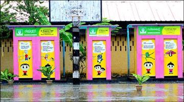 Khabar Odisha:60-E--toilet-in-BBSR