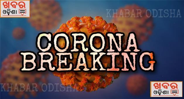 Khabar Odisha:618-Corona-positive-in-Odisha