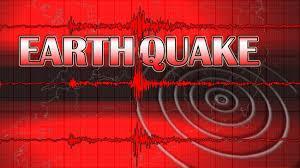 Khabar Odisha:75-magnitude-earthquake-strikes-Russias-Kuril-Islands