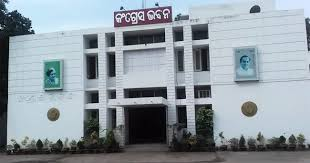 Khabar Odisha:ପଦାରେ-ପଡିଲା-କଂଗ୍ରେସ-କନ୍ଦଳ