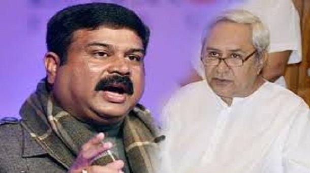 Khabar Odisha:Panchayat-Politics-Naveen-Patnaik-Campaign-Dharmendra-Pradhan