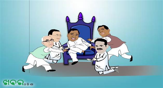 Khabar Odisha:PCC-Chief-Prasad-Harichandan-Resign