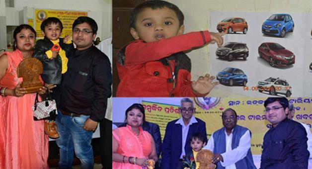 Khabar Odisha:sunabedha-sunapua-sai-anish