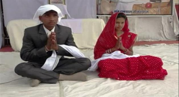 Khabar Odisha:without-lengthy-rituals-marriage-done-in-17-minutes