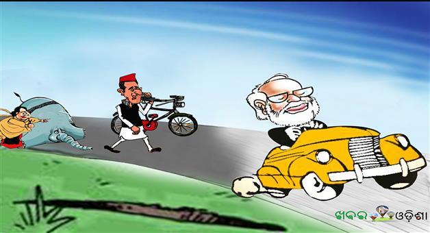 Khabar Odisha:Utter-Pradesh-Narendra-Modi