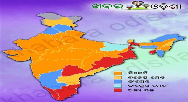 Khabar Odisha:Congress-Mukta-Bharat-BJP-Signs-on-Western-Northen-North-East-States
