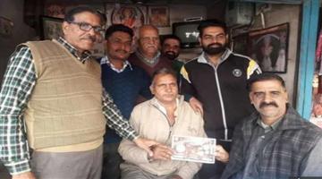 Khabar Odisha:A-Daily-Labourer-Wins-One-Crore-50-Lakh-Diwali-Bumper-Lottery