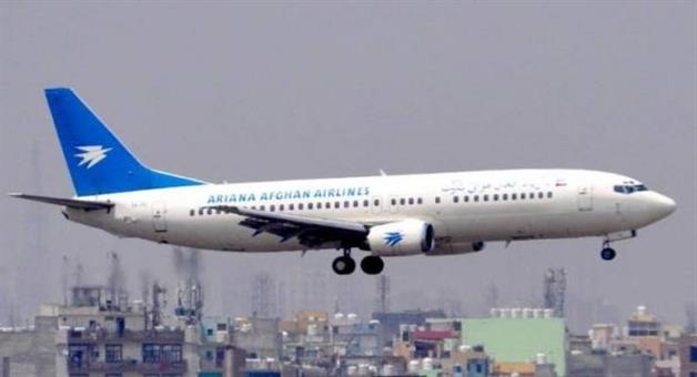 Khabar Odisha:A-passenger-aircraft-has-crashed-in-Deh-Yak-district-of-Ghazni-province