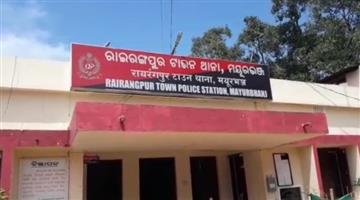 Khabar Odisha:A-teacher-has-been-detained-at-a-police-station-for-allegedly-abusing-a-minor-student