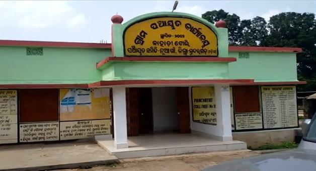 Khabar Odisha:A-truck-carrying-286-bags-of-PDS-rice-was-seized-on-charges-of-smuggling