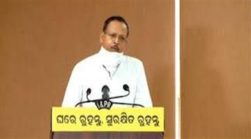 Khabar Odisha:A-two-day-shutdown-will-be-implemented-in-11-districts-of-the-state-tomorrow-the-SRC-said-in-a-statement