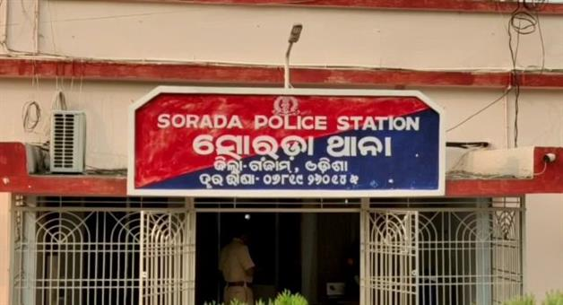 Khabar Odisha:A-young-man-with-a-mental-illness-was-attacked-while-shopping-for-a-family